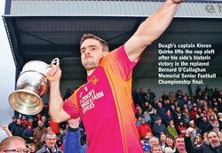 Kieran Quirke's victory speech for Duagh - 2012 North Kerry Champions
